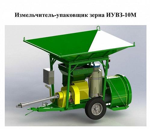 Измельчитель-упаковщик влажного зерна ИУВЗ-10М, фото 2