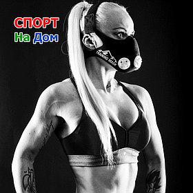 Тренировочная маска ELEVATION TRAINING MASK 2.0 для фитнеса