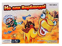 """Игра настольная """"Не зли верблюда"""""""