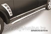 Защита порогов d76 с гибами Infiniti FX-35/FX-50