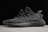 """Adidas Yeezy Boost 350 V2 """"Cinder"""" (36-45), фото 3"""