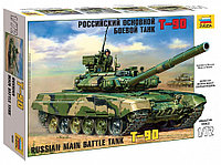 Сборная модель Российский основной боевой танк Т-90, фото 1