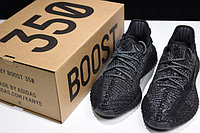 "Adidas Yeezy Boost 350 V2 ""Black Reflective"" (36-45), фото 5"
