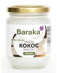 Кокосовое масло Baraka первого холодного отжима 200 мл