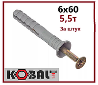 Дюбель-нагель 6x60