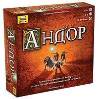 Настольная игра Андор, фото 1