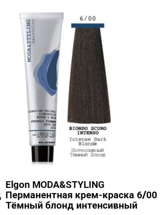 Краска Elgon Moda&Styling 6/00