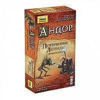 Настольная игра Андор. Потерянные Легенды