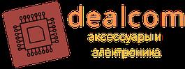 Dealcom - внешние аккумуляторы, блоки питания, аксессуары