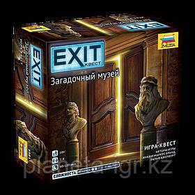 Настольная игра EXIT-КВЕСТ. Загадочный музей