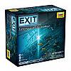 Настольная игра EXIT-КВЕСТ. Затонувшие сокровища