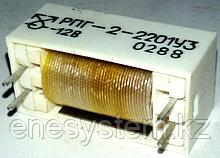 Реле герконовые РПГ-5-2110