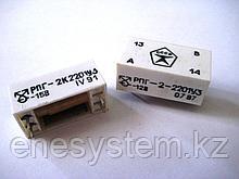 Реле герконовые РПГ-2-2201