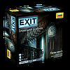 Настольная игра EXIT-КВЕСТ. Зловещий особняк