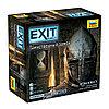 Настольная игра EXIT-КВЕСТ. Таинственный замок