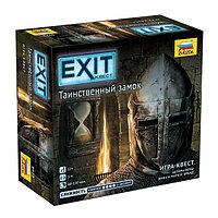 Настольная игра EXIT-КВЕСТ. Таинственный замок, фото 1