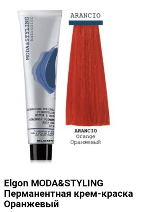 Краска Elgon Moda&Styling ARANGIO