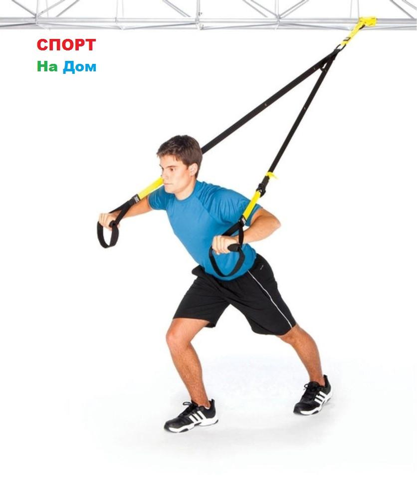 Петли для кроссфита и фитнеса TRX (аналог)
