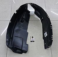 Подкрылок передний левый Lifan X60 / Front wheel arch left side