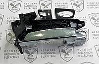 Ручка двери наружная задняя левая (хром) Lifan X60 / Rear door handle outer left side (Chrome)