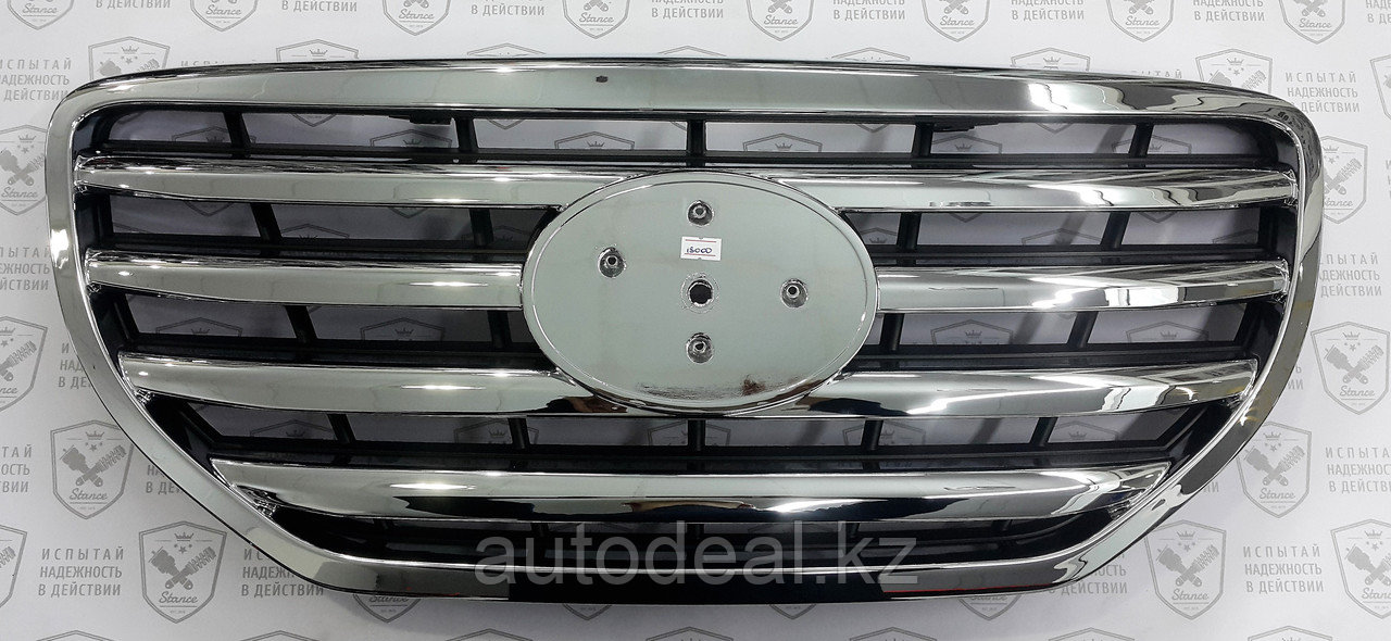 Решетка радиатора Lifan X60 / Bumper grille