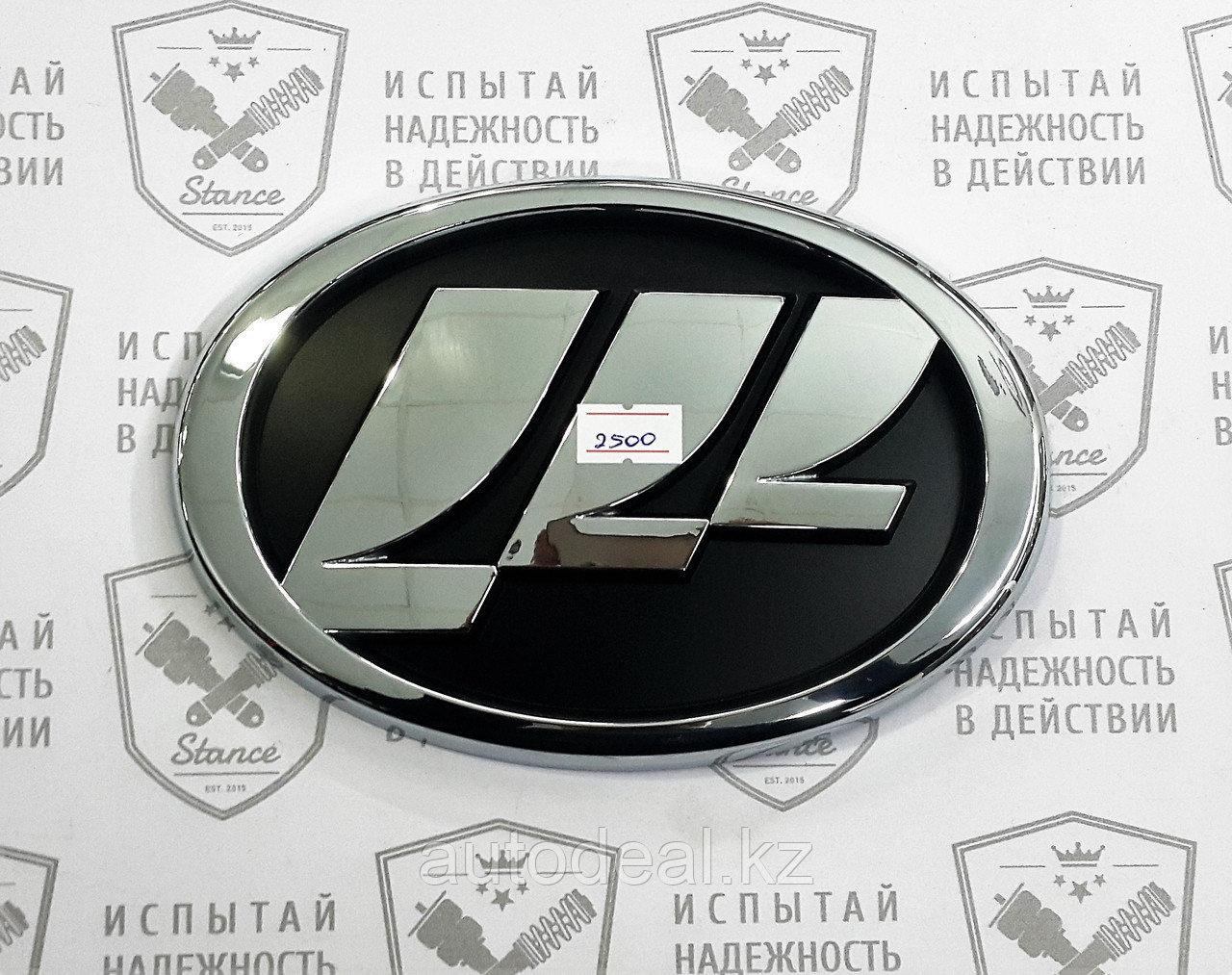 Эмблема решетки радиатора Lifan X60 / Bumper grille nameplate