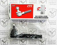 Наконечник рулевой тяги левый CTR Geely ЕС7  / Tie-rod end left side