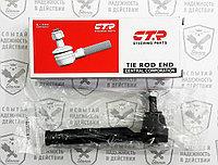 Наконечник рулевой тяги правый CTR Geely ЕС7  / Tie-rod end right side
