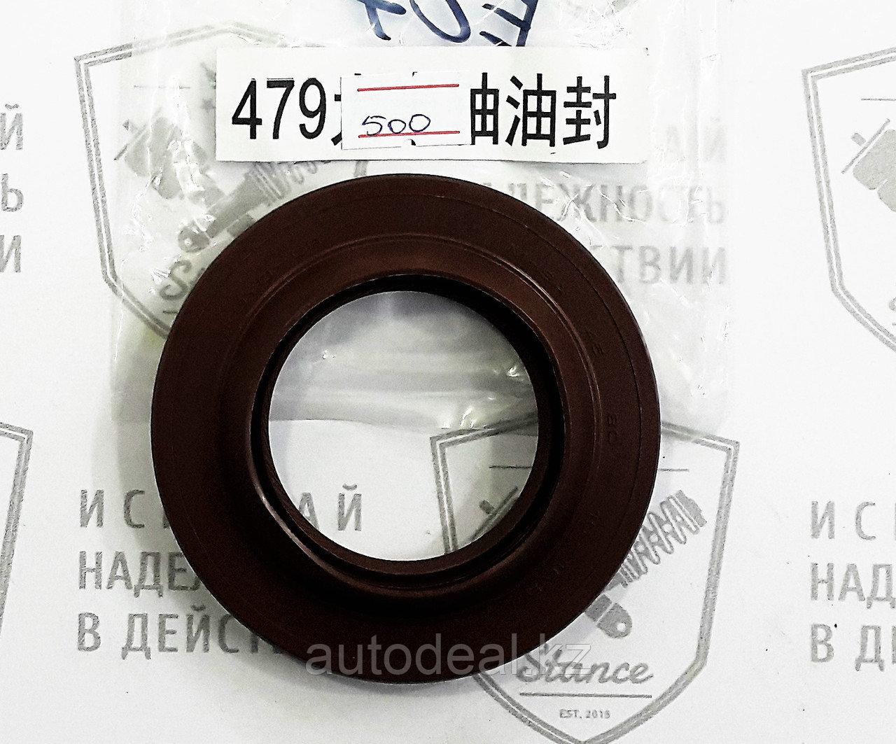 Сальник привода левый Geely ЕС7/GC6/MK / Drive oil seal left side