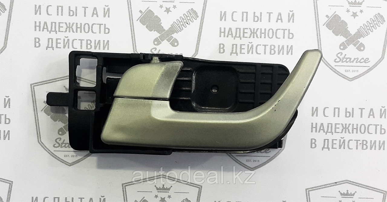 Ручка двери внутренняя левая (светлая) Geely ЕС7 / Door handle inner left side(bright)