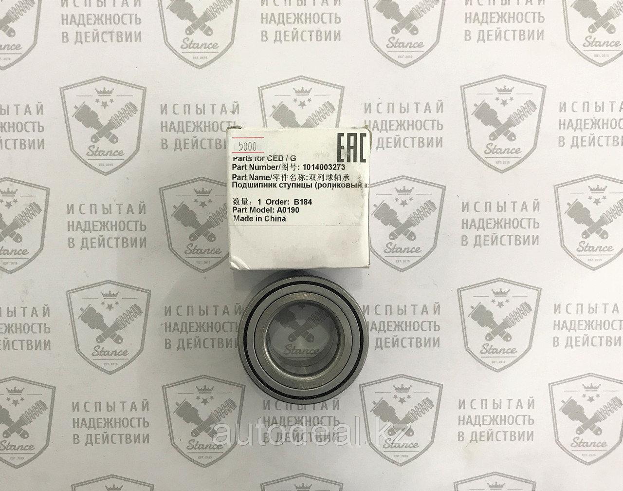 Подшипник передней ступицы Geely ЕС7/SC7 / Front wheel hub bearing