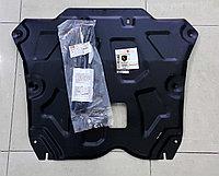 Защита картера Geely EC7/SC7 / Crankcase protection