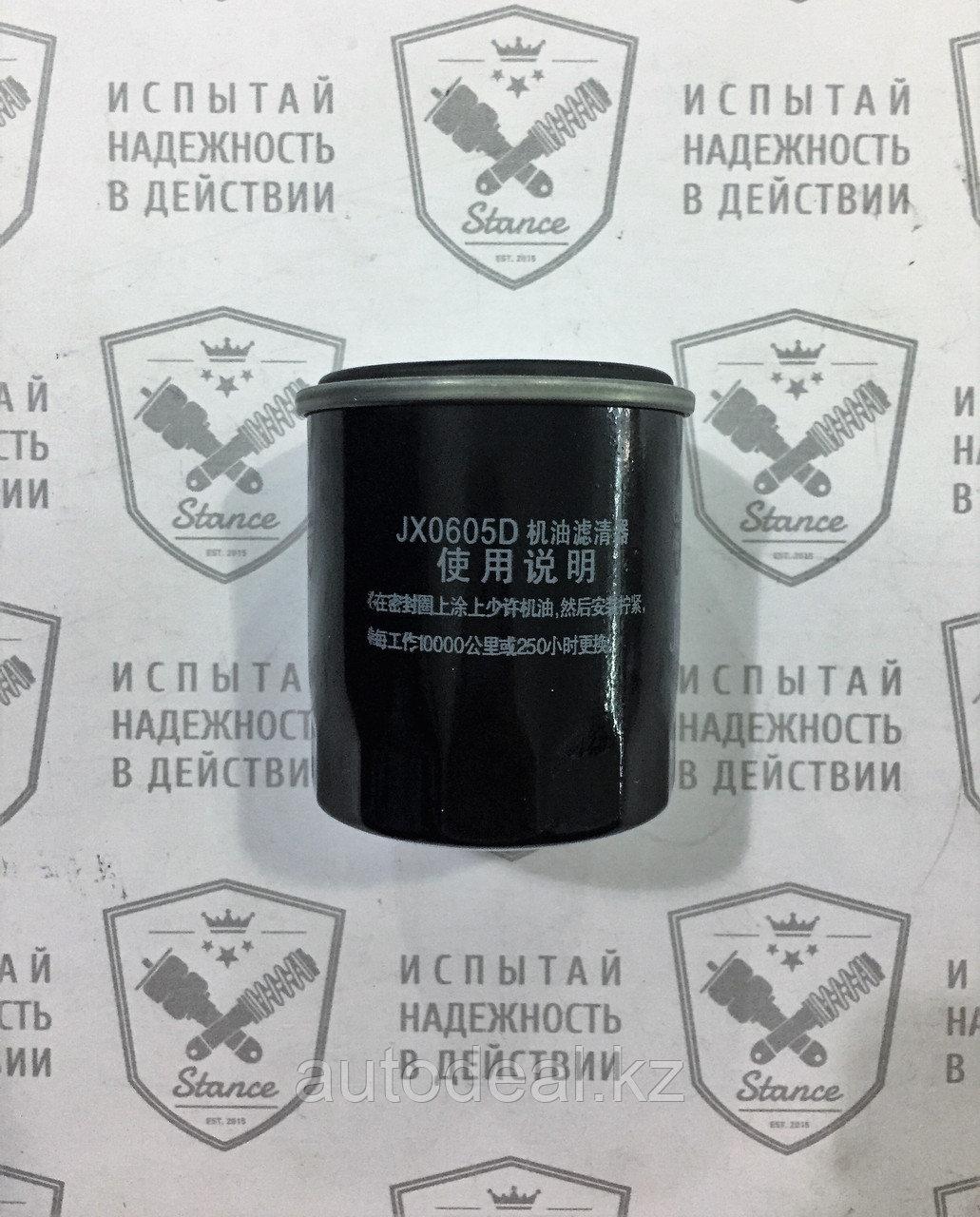 Фильтр масляный Geely X7 / Oil filter