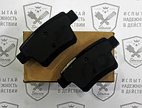 Колодки тормозные задние Geely X7 / Rear brake pads