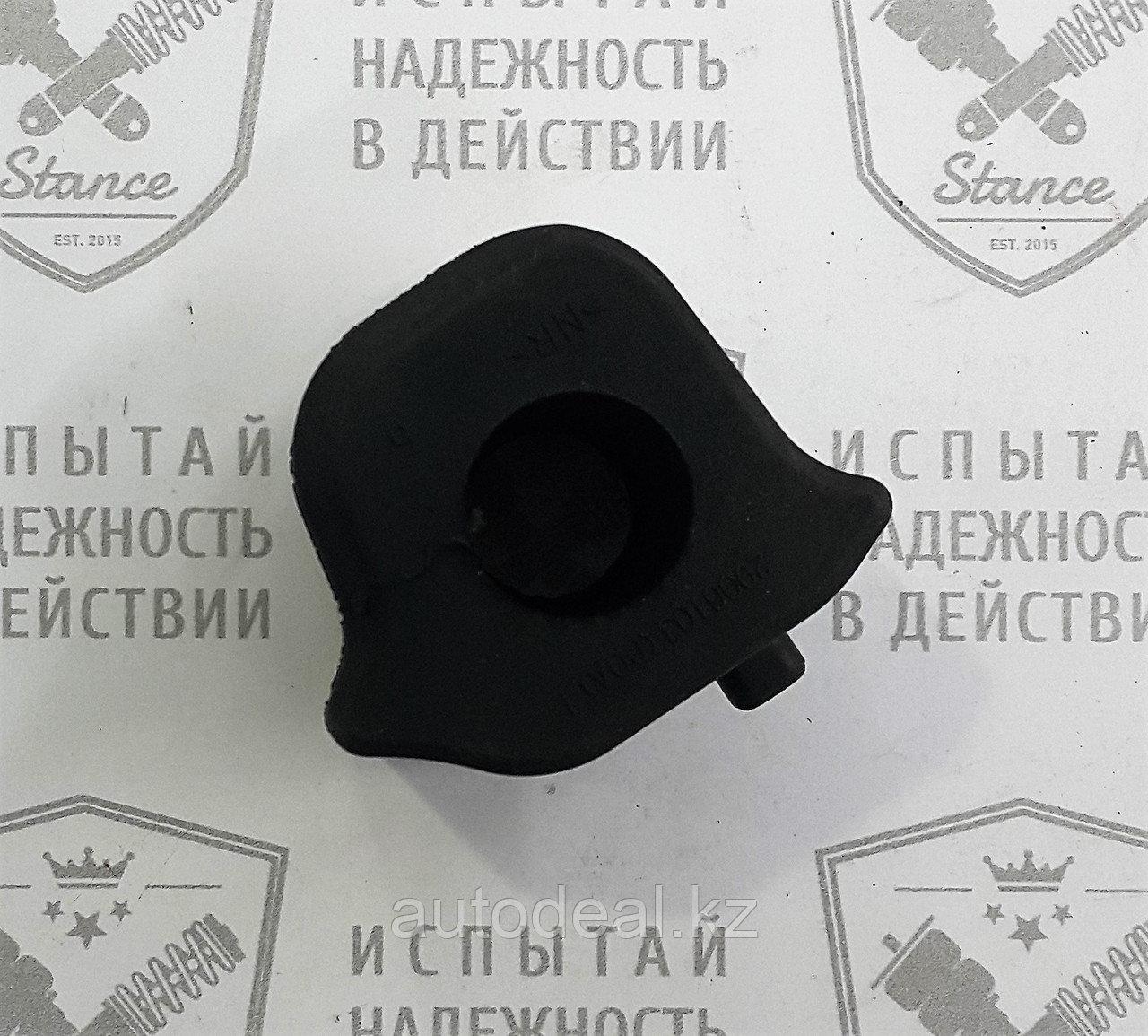 Втулка заднего стабилизатора Geely X7 / Rear stabiliser bushing