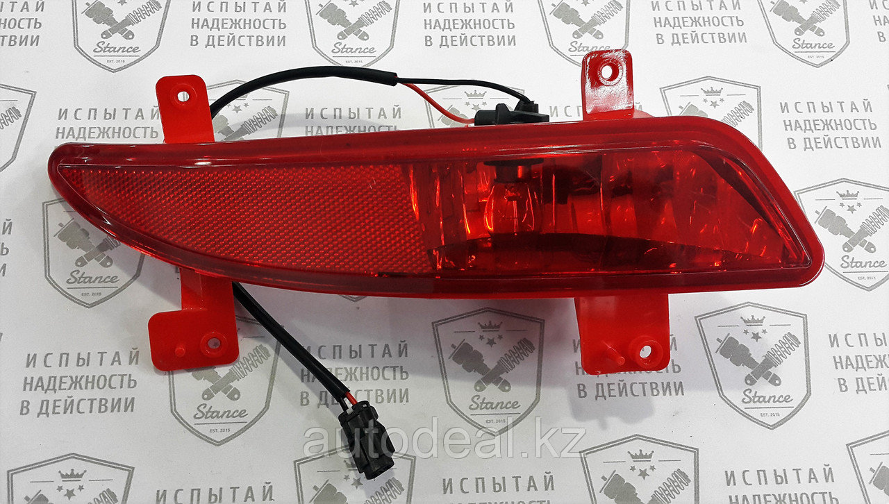 Фара противотуманная задняя правая Geely X7 / Rear fog light right side