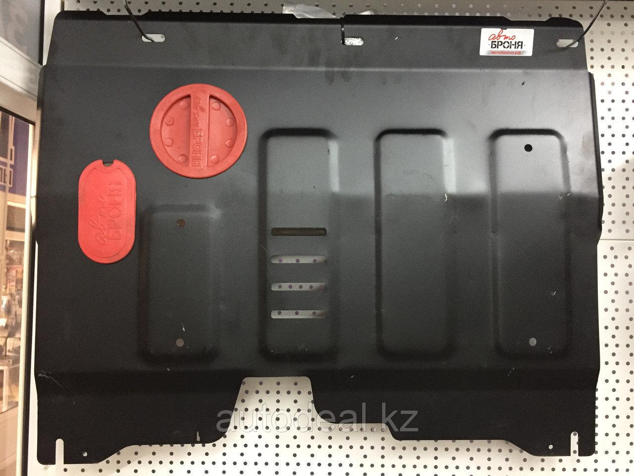 Защита картера Lifan X50 / Crankcase protection