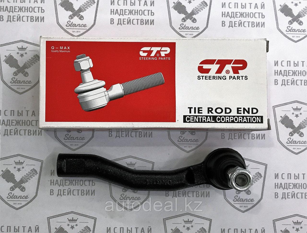Наконечник рулевой тяги левый Geely GC6/MK / Tie-rod end left side