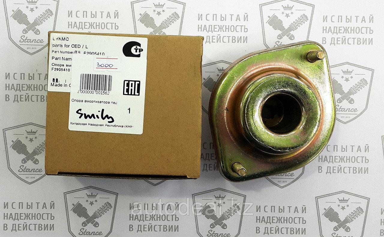 Опора переднего амортизатора Lifan Smily / Front shock absorber support