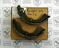 Колодки тормозные задние Lifan Smily / Rear brake pads