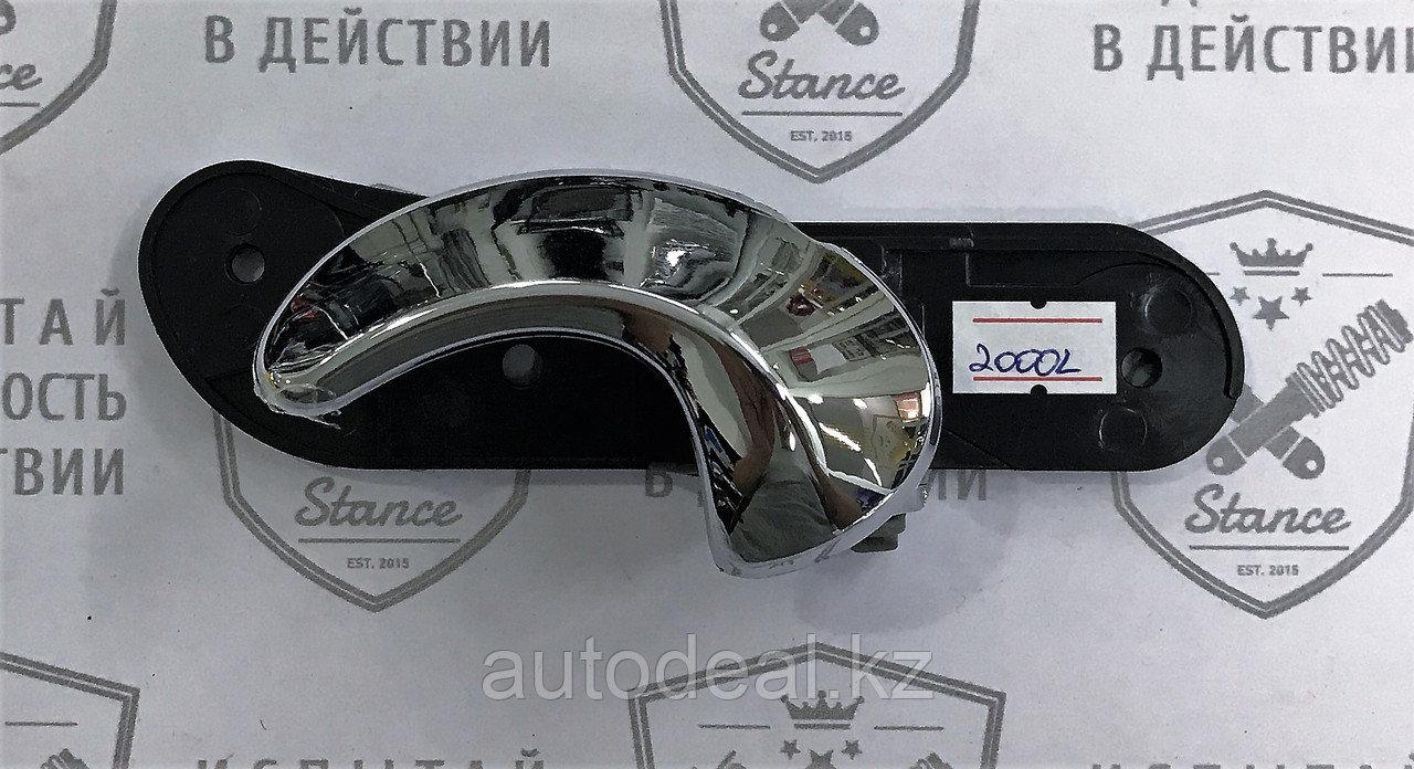 Ручка двери внутренняя левая Lifan Smily / Door handle inner left side