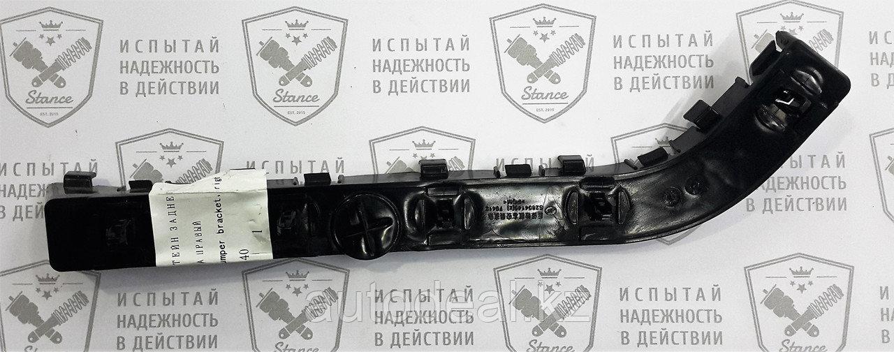 Кронштейн заднего бампера левый передний Lifan X50 / Rear bumper bracket front left side