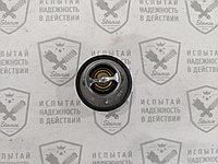 Термостат JAC S3 / Thermostat