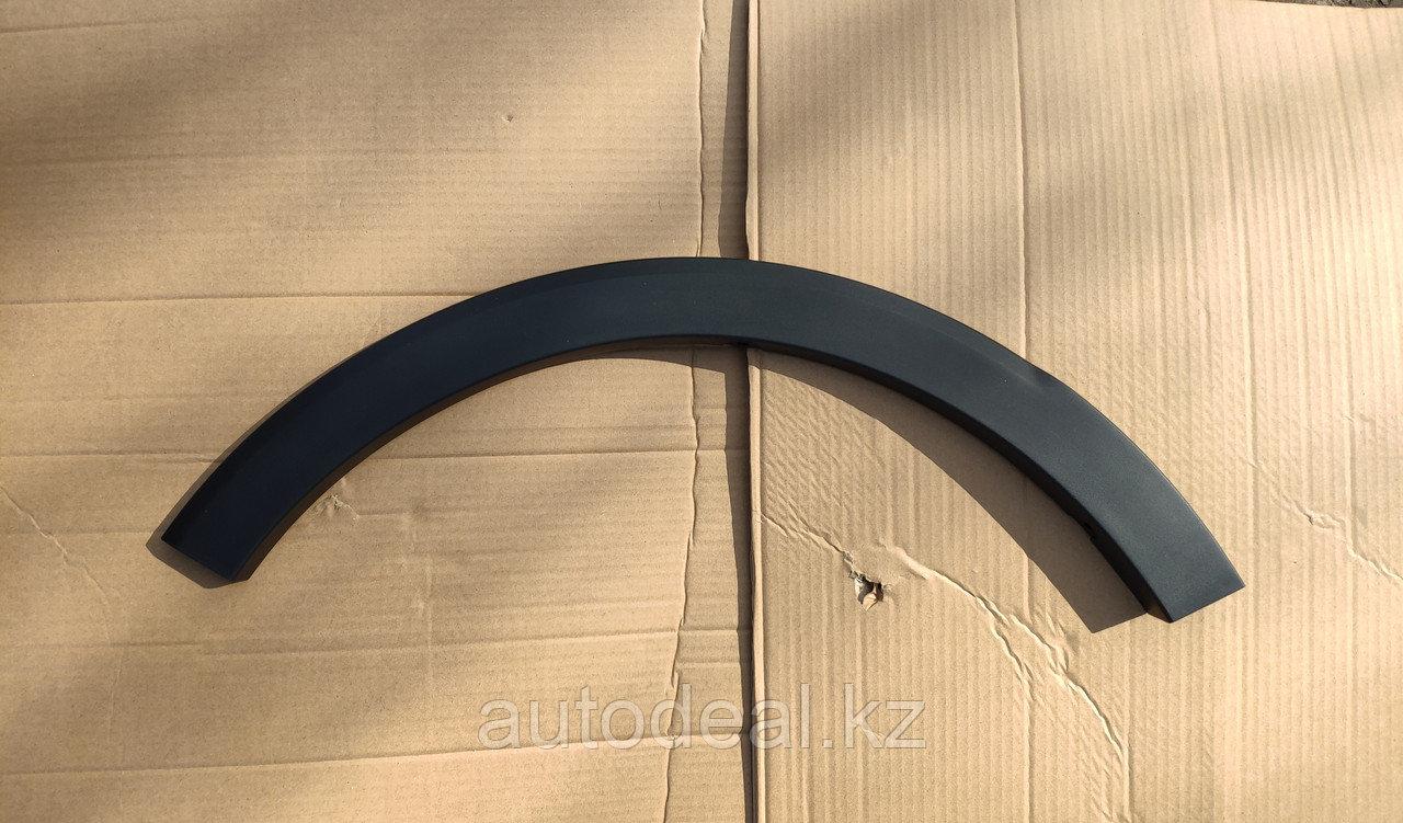Молдинг заднего крыла правый JAC S3 / Rear fender molding right side