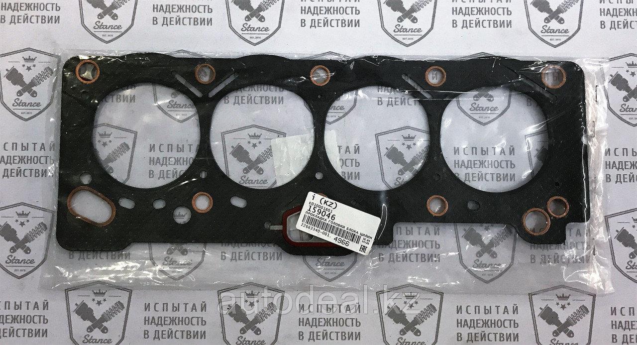 Прокладка ГБЦ Geely CK/OTAKA/MK/MK CROSS / Cylinder head gasket