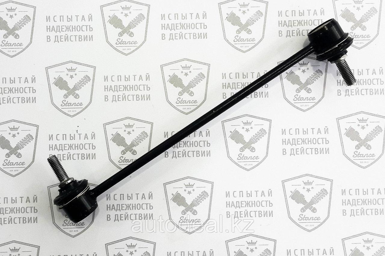 Стойка стабилизатора передняя правая (PATRON) Geely CK/OTAKA  / Front stabiliser link right side