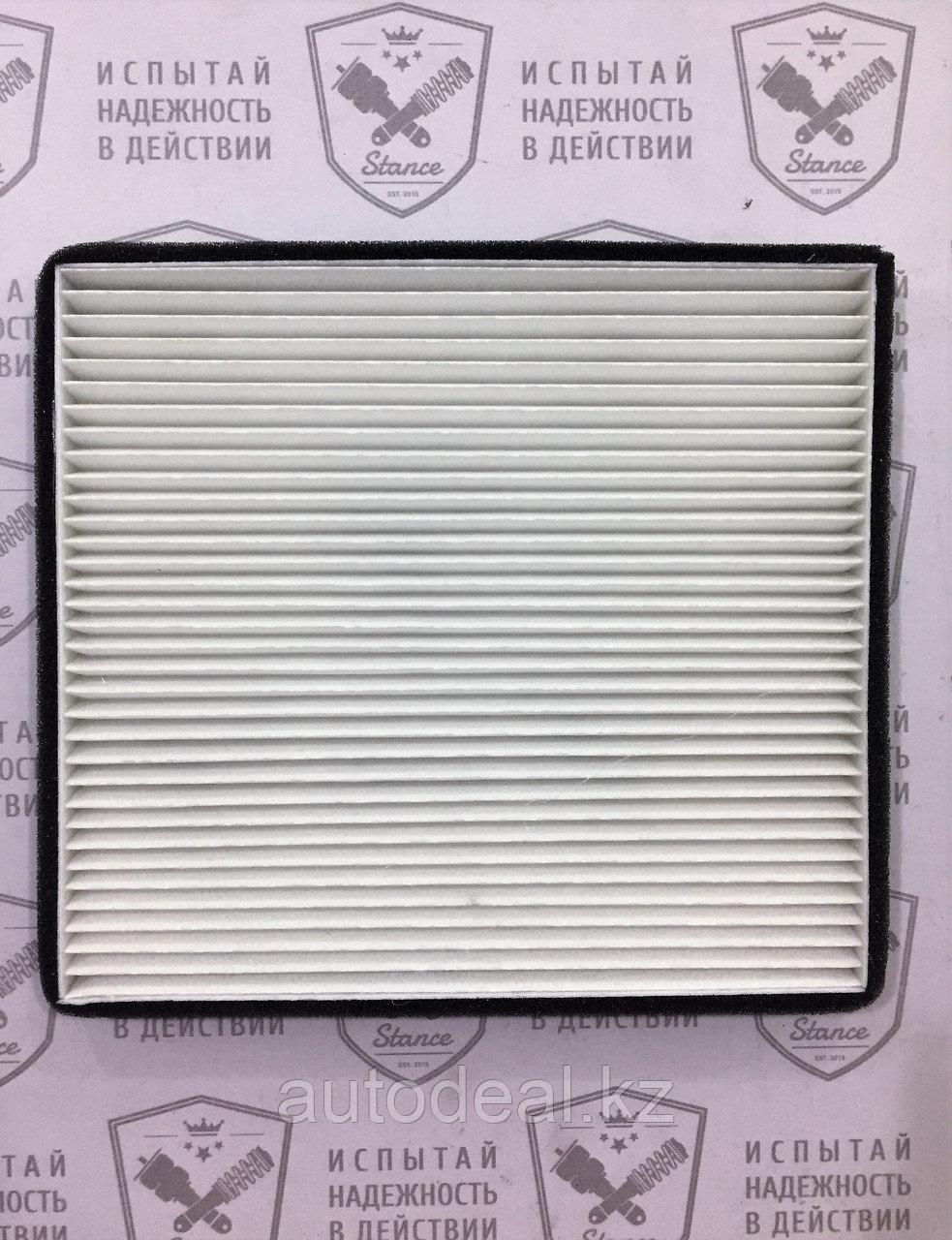 Фильтр салонный JAC S3 / Cabin air filter