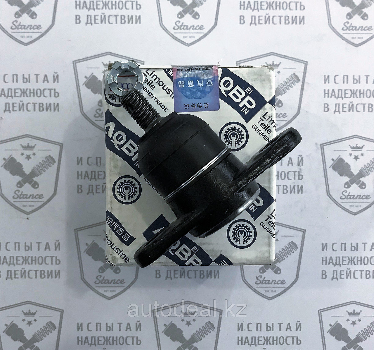 Шаровая опора JAC S3 / Ball-bearing
