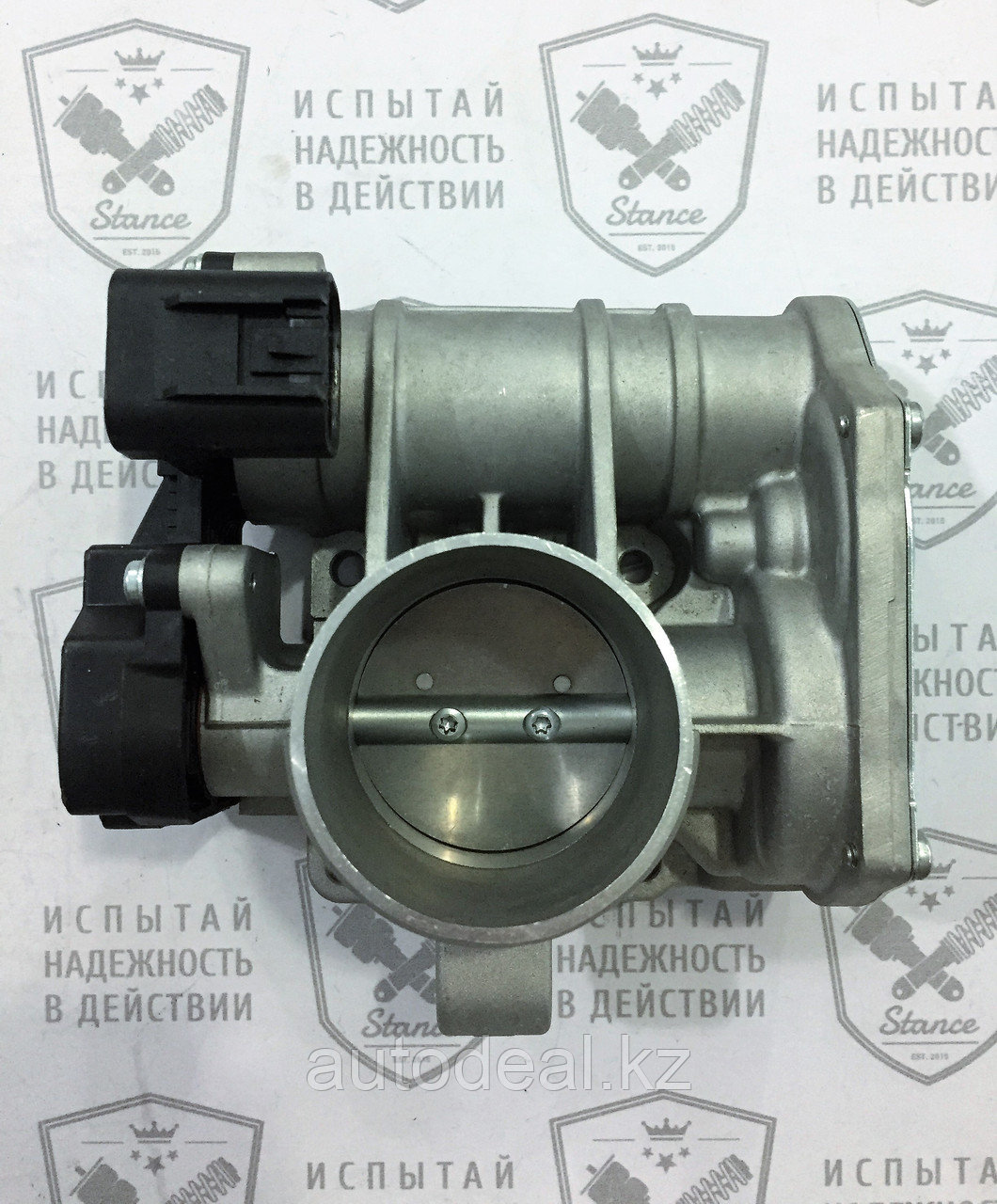 Дроссельная заслонка Lifan X60 / Throttle