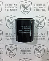 Фильтр масляный Geely ЕС7 / Oil filter